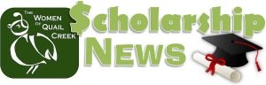 scholarship-news-logo